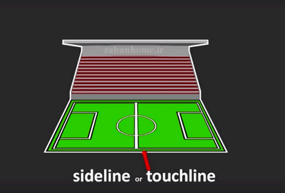 Touchline